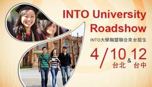 英國名校說明會--INTO University Roadshow