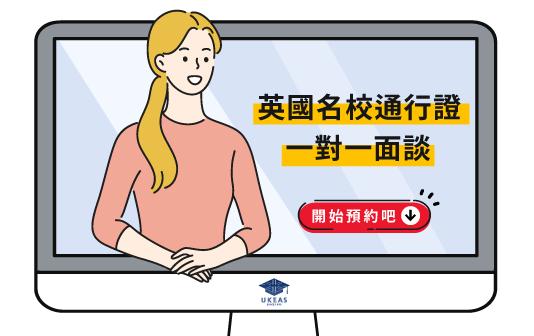 Study world mobile banner