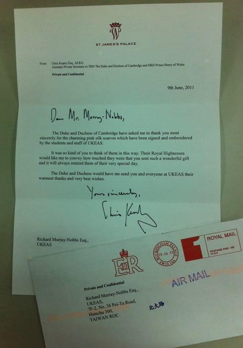 威廉王子發函感謝來自台灣的祝福