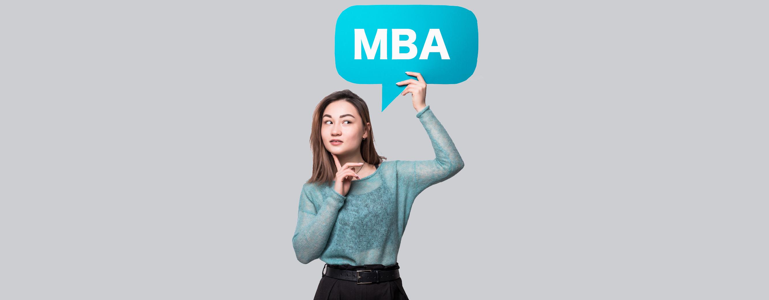 【不需要GMAT,考雅思就可以開心出發的名校 MBA!】